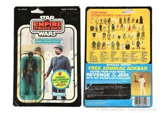 Kenner Star Wars The Empire Strikes Back vintage Bespin Security